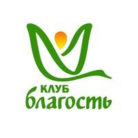 Логотип Клуб Благость в каждом городе!