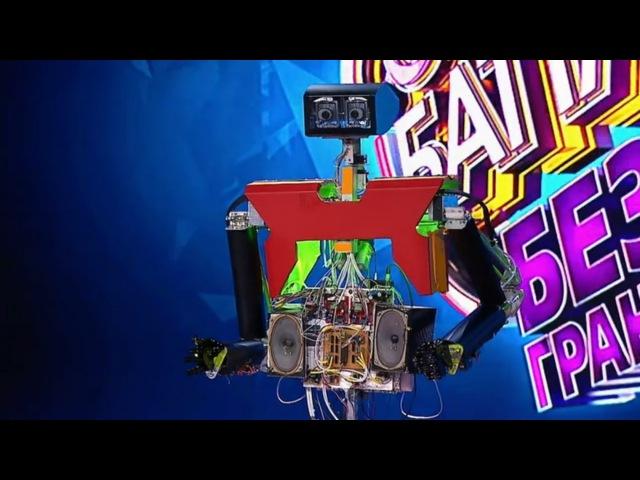 Comedy Баттл Без границ 25 выпуск 2 тур