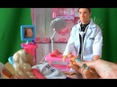 Видео с куклами Барби наконец родила дочку у доктора Кевина, Кен счастлив