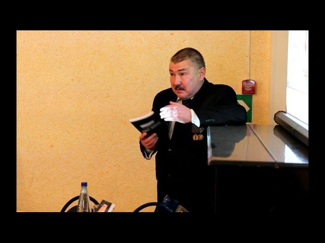 В Клинцах состоялась презентация книги Л Н Шведова «Коминтерновцы 185»