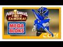 Видео обзор Power Rangers Super Samurai Могучие Рейнджеры Супер Самураи MEGA BLOKS 5804