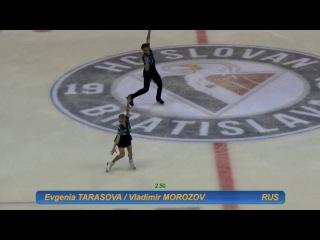 24th Ondrej Nepela Memorial 2016. Pairs- SP. Evgenia TARASOVA / Vladimir MOROZOV