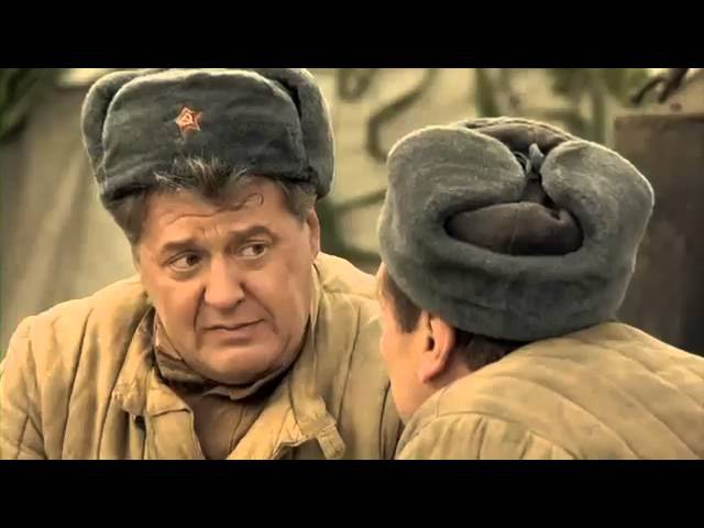 Заяц жаренный по Берлински 10 серия комедия военный фильм сериал