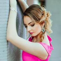 Кристина Якушенко