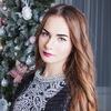 Наталя Галушка