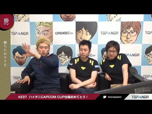 SFV Kachigatari TV 237 20170502 ft Haitani and Fuudo