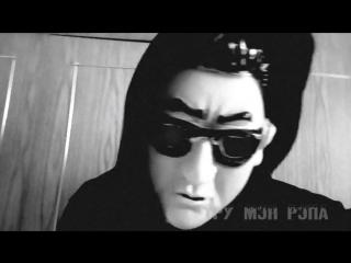 гангстерская ЗАЯВКА на батл