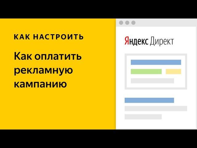 Продвижение сайтов во владимире и настройка директа создание сайтов с примерами