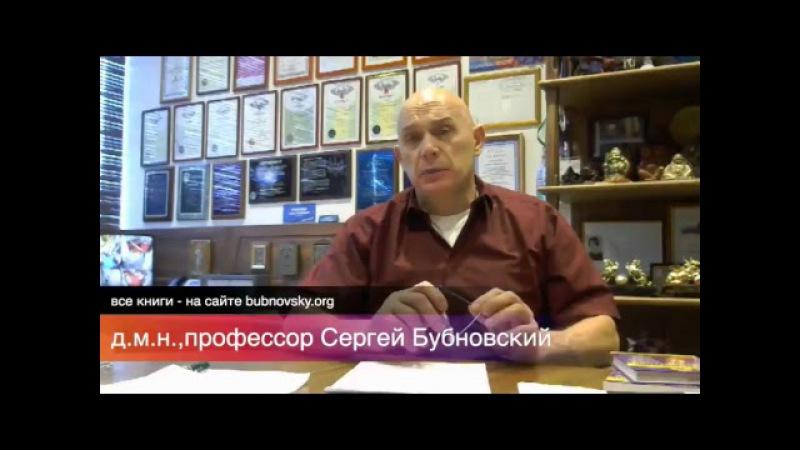 Как быстро похудеть Как Бубновский похудел на 18 кг Реабилитация после операции при сколиозе