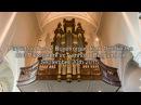 Trumpet Tune - Henry Purcell, Trompete und Orgel