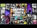 Grand Theft Auto V - Прохождение 19.9