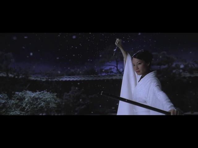 Kill Bill Vol 1 O Ren Ishii v The Bride Cotton Mouth v Black Mamba Fight Scene HD