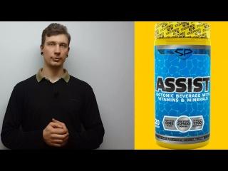 Отзыв на SteelPower Assist изотоник спортивный напиток