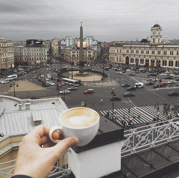 Картинки доброе утро любимый город