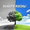 """РЦ """"Жизнь"""""""