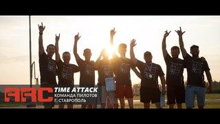ARC Time Attack - трейлер