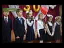 30 лет Новоселковской школе