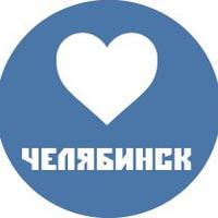 Логотип Челябинск Куплю/Продам / Отдам даром / БЕСПЛАТНО