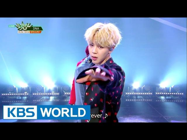 BTS 방탄소년단 DNA Music Bank COMEBACK 2017 09 22