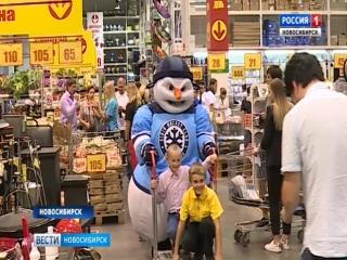 Хоккеисты Сибири помогли первоклассникам собраться в школу