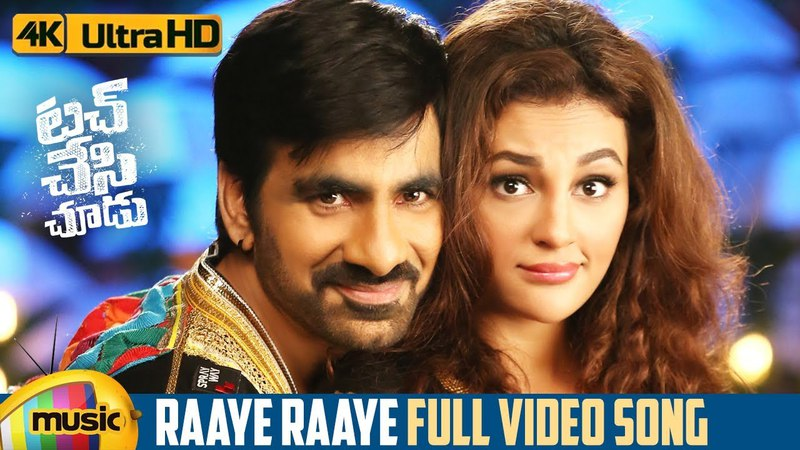 Raaye Raaye Full Video Song 4K Touch Chesi Chudu Video Songs Ravi Teja Seerat Kapoor