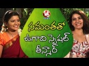 Samantha Exclusive Interview With Savitri Ugadi Special Rangasthalam Teenmaar News
