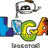 Школа робототехники | Лига Роботов Брянск