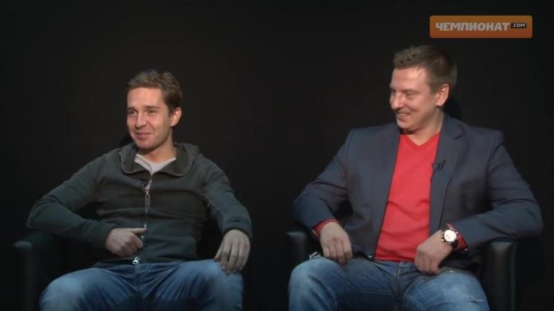 Александр Ратников, исполнитель главной роли в фильме «Околофутбола» в гостях у «Чемпионат»