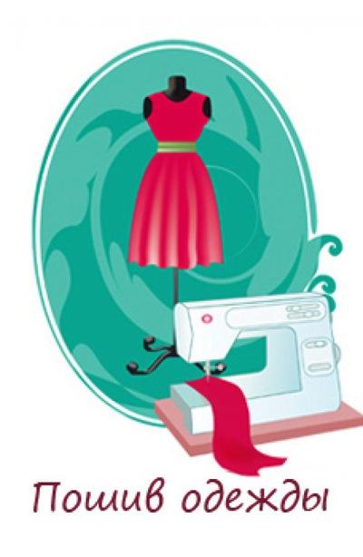 тортики картинки для визиток швейной мастерской признанию любителей