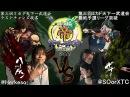 Mikado League season 3 Haaken SO vs Zadi RV
