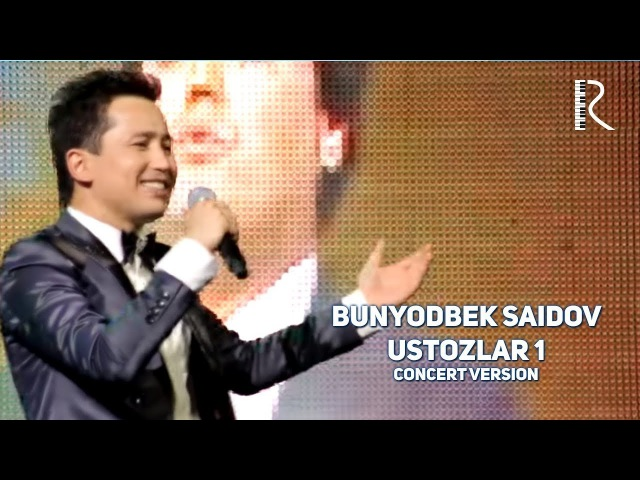 Bunyodbek Saidov - Ustozlar 1 | Бунёдбек Саидов - Устозлар 1 (concert version)