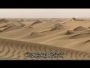 BBC Дикий Китай 4 По ту сторону стены Познавательный природа путешествие 2008