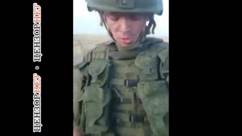 Туши РПГ бл дь нах й баный в рот солдат армии РФ случайно сжег БТР 82А разогревая обед