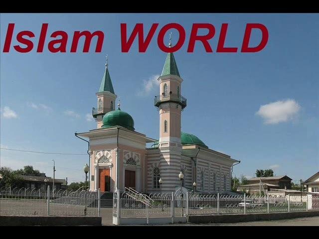 Sallallahu Ala Muhammad Sallallahu Alayhi Wasallam Поминание Пророка Мухаммада С А С