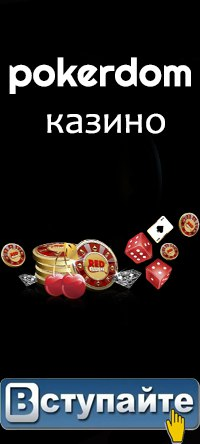Отзывы mobile poker club for андроид