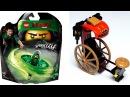 LEGO Ninjago Movie 2018 Спиннер Ллойд Мастер Кружитцу Обзор Новинки Ниндзяго