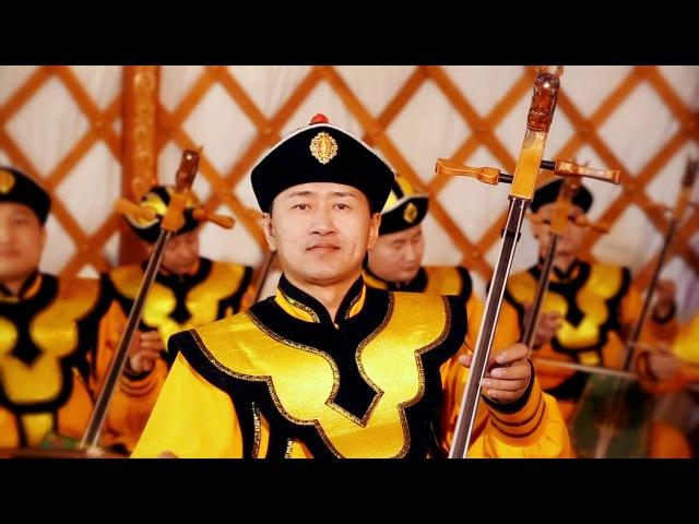 Морин хуурын чуулга Монголия Жингийн цуваа Караван 2016