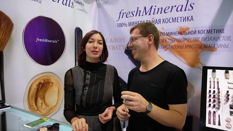 FreshMinerals Иркутск