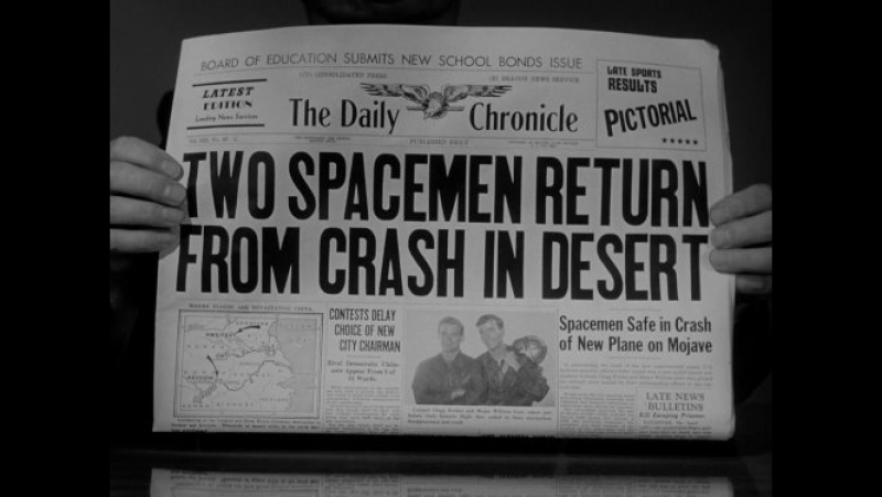Сумеречная зона 1 11 Когда открылись небеса And When the Sky Was Opened 11 декабря 1959 720p
