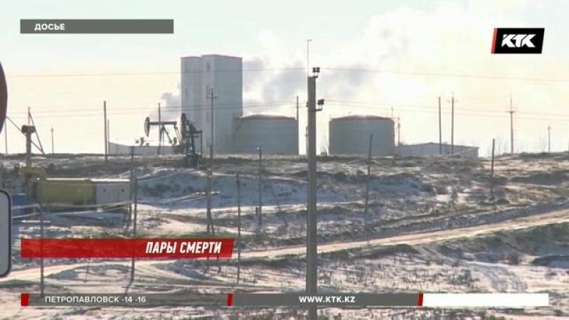 На месторождении Жанажол погиб 54-летний нефтяник