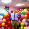 воздушные шары Мой День ( sharevents.ru) Москва