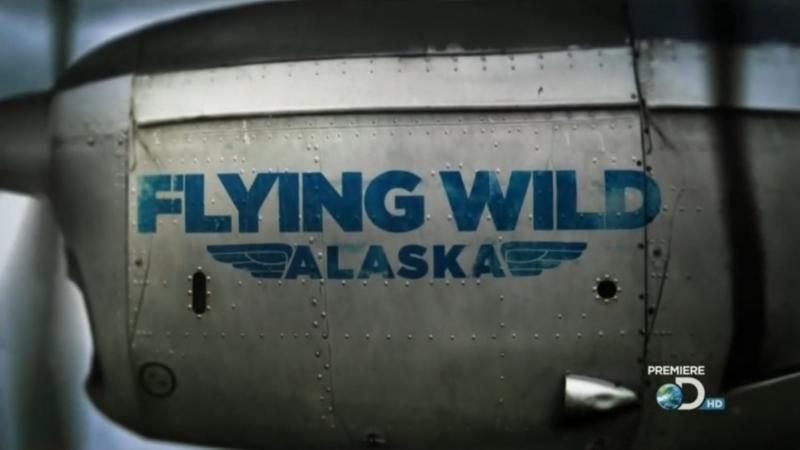 Полеты вглубь Аляски 1 сезон 9 серия Кошелек или Tweto Flying Wild Alaska