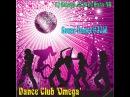Dance Club 'Omega' - House Dance2018 (CJ Kostya 65 DJ Daks NN Mix)
