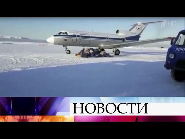 Почта России переложила ответственность за разбросанные по аэродрому посылки на экипаж самолета