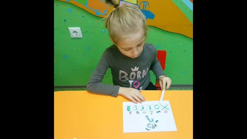 Комлексная программа по подготовке к школе скоро в школу