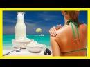 Remedios con Yogur Natural para aliviar las quemaduras del sol