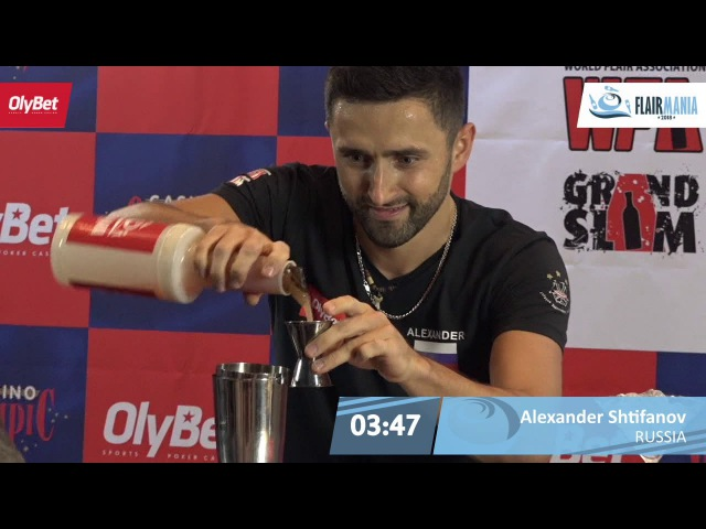 Alexander Shtifanov Final OlyBet Flair Mania 2018