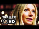 PLANET OF THE APPS Official Trailer (HD) Gwyneth Paltrow/Jessica Alba Apple Series