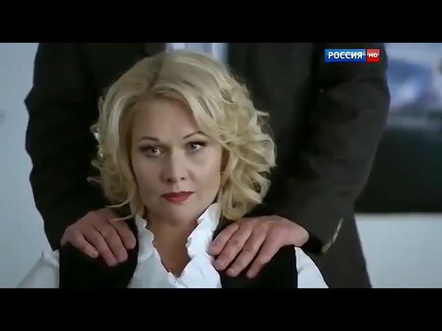 НИЧЕГО СЕБЕ \ ТЮРЕМЩИЦА \ 2018 Мелодрамы \ Русские 2018 новинки