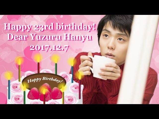 羽生結弦 MAD 23歳おめでとう! yuzuru hanyu ☆Happy 23rd birthday ☆